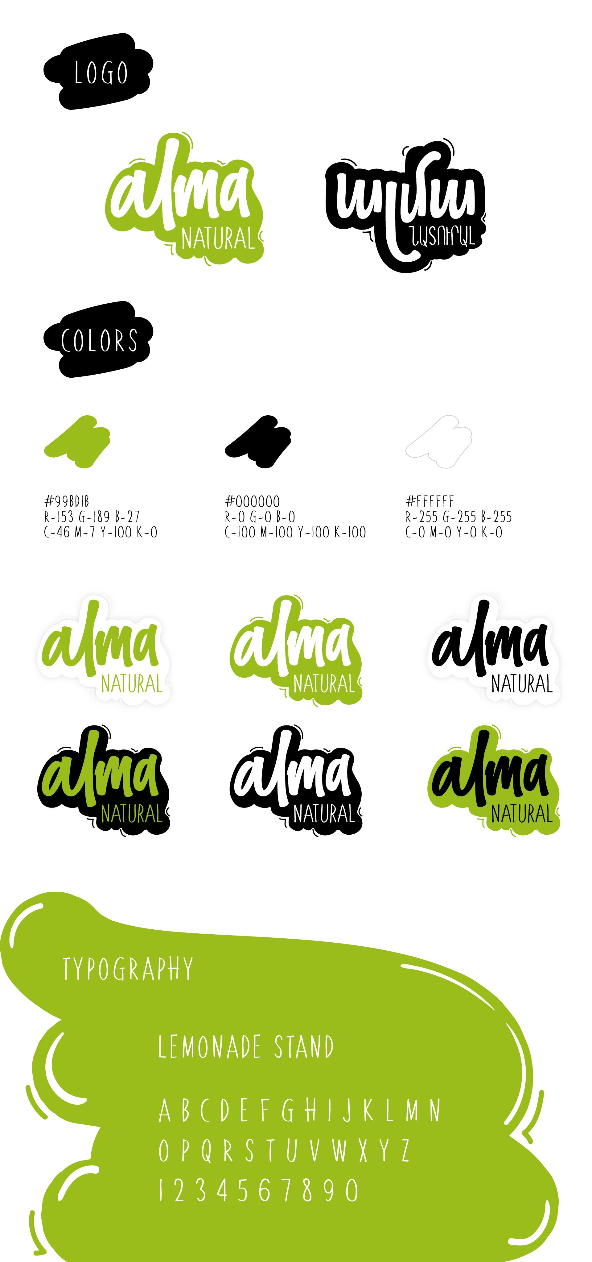alma branding